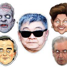 Carnaval 2016: Faça o download das Máscaras de Papel do Japonês da PF, Dilma, Lula, Cunha e Cerveró