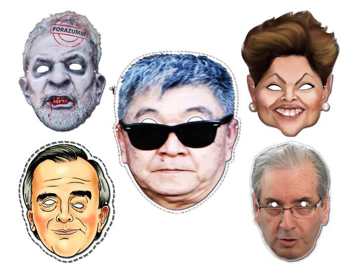 Mascara Japones Lula Dilma Cunha Cervero Papel Imprimir Carnaval